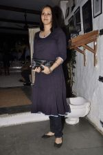 Ishita Arun at Sanjay Chopra book launch in Olive, Mumbai on 11th Dec 2012 (48).JPG