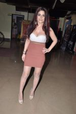 Gihani Khan at Mumbai Mirror film launch in PVR, Mumbai on 12th Dec 2012 (104).JPG
