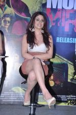 Gihani Khan at Mumbai Mirror film launch in PVR, Mumbai on 12th Dec 2012 (117).JPG