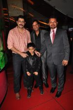 Priyanshu Chatterjee, producer Rajesh K Patel, Keval Garg  at the First look launch of RAJDHANI EXPRESS � Point Blank Justice in Mumbai on 12th Dec 2012(25).JPG