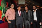 Priyanshu Chatterjee, producer Rajesh K Patel, Keval Garg & piyush Gupta at the First look launch of RAJDHANI EXPRESS � Point Blank Justice in Mumbai on 12th Dec 2012(23).JPG