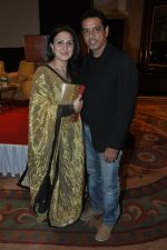 Juhi Babbar, Anup Soni at Ustad Amjab Ali Khan book launch in ITC Grand Central, Mumbai on 13th Dec 2012 (69).JPG
