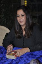 Aarti Razdan at Tarot card reader Aarti Razdan_s media event in Santacruz, Mumbai on 17th Dec 2012 (21).JPG