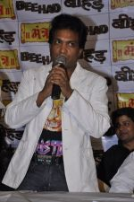 Sunil Pal at music launch of Beehad in Juhu, Mumbai on 17th Dec 2012 (23).JPG