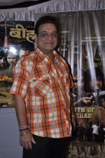 at music launch of Beehad in Juhu, Mumbai on 17th Dec 2012 (7).JPG