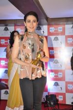 Karisma Kapoor turns RJ for Big FM in Peninsula, Mumbai on 18th Dec 2012 (25).JPG