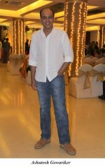 Ashutosh Gowariker at Roahn Palshetkar ceremony in Mumbai on 19th Dec 2012.jpg