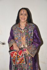 Ila Arun at Ustad Sultan Khan tribute in Ravindra Natya Mandir on 19th Dec 2012 (4).JPG