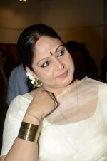 Rati Agnihotri at Bharat Tripathi art exhibition in Musuem Art Gallery on 19th Dec 2012 (70).JPG