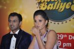 Sania Mirza, Shoaib Malik for Nach Baliye 5 in Filmistan, Mumbai on 19th Dec 2012 (68).JPG