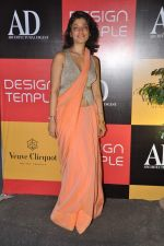 at Divya Thakur_s event in association with Architectural Digest in Colaba, Mumbai on 19th Dec 2012 (17).JPG
