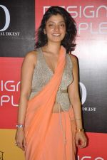 at Divya Thakur_s event in association with Architectural Digest in Colaba, Mumbai on 19th Dec 2012 (18).JPG