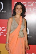 at Divya Thakur_s event in association with Architectural Digest in Colaba, Mumbai on 19th Dec 2012 (20).JPG
