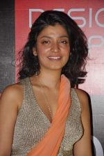 at Divya Thakur_s event in association with Architectural Digest in Colaba, Mumbai on 19th Dec 2012 (21).JPG