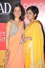at Divya Thakur_s event in association with Architectural Digest in Colaba, Mumbai on 19th Dec 2012 (14).JPG