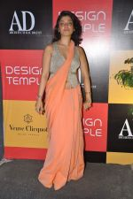 at Divya Thakur_s event in association with Architectural Digest in Colaba, Mumbai on 19th Dec 2012 (15).JPG