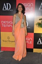 at Divya Thakur_s event in association with Architectural Digest in Colaba, Mumbai on 19th Dec 2012 (16).JPG