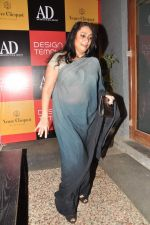 at Divya Thakur_s event in association with Architectural Digest in Colaba, Mumbai on 19th Dec 2012 (2).JPG