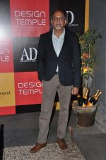 at Divya Thakur_s event in association with Architectural Digest in Colaba, Mumbai on 19th Dec 2012 (22).JPG