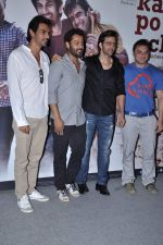 Abhishek Kapoor, Hrithik Roshan, Arjun Rampal, Sohail Khan at kai po che trailor launch in Cinemax, Mumbai on 20th Dec 2012 (44).JPG