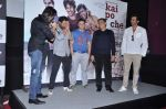 Abhishek Kapoor, Ronnie Screwvala, Hrithik Roshan, Arjun Rampal, Sohail Khan at kai po che trailor launch in Cinemax, Mumbai on 20th Dec 2012 (10).JPG