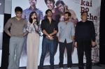 Amit Sadh, Amrita Puri, Sushant Singh Rajput, Abhishek Kapoor, Ronnie Screwvala at kai po che trailor launch in Cinemax, Mumbai on 20th Dec 2012 (37).JPG