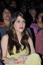Kainaz Motivala at Shiamak Dawar_s Show in St Andrews, Mumbai on 20th Dec 2012 (60).JPG
