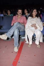 Neelima Azeem, Rajesh Khattar at Shiamak Dawar_s Show in St Andrews, Mumbai on 20th Dec 2012 (55).JPG