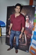 Rajeev Khandelwal at the Audio release of Table No. 21 in Radio City 91.1 FM, Mumbai on 20th Dec 2012 (1).JPG