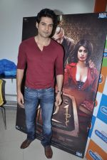 Rajeev Khandelwal at the Audio release of Table No. 21 in Radio City 91.1 FM, Mumbai on 20th Dec 2012 (7).JPG