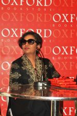 Shabana Azmi at Oxford Bookstore for a DVD launch in Mumbai on 20th Dec 2012 (2).JPG