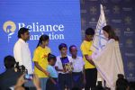 Nita Ambani, A R Rahman at a Special Event in Dhirubhai Ambani International School, Bandra, Kurla Complex on 20th Dec 2012 (20).JPG