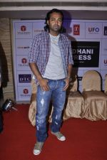 Leander Paes at Rajdhani Express music launch in The Club on 22nd Dec 2012 (20).JPG