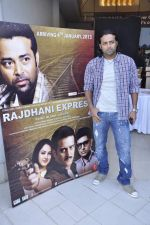 Leander Paes at Rajdhani Express music launch in The Club on 22nd Dec 2012 (24).JPG