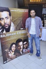 Leander Paes at Rajdhani Express music launch in The Club on 22nd Dec 2012 (25).JPG