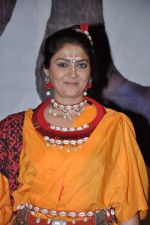 at Salim Arif_s play in Prithvi, Juhu, Mumbai on 22nd Dec 2012 (38).JPG