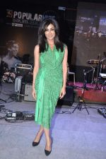 Chitrangada Singh at IIT Mood Indigo in Powai, Mumbai on 23rd Dec 2012 (92).JPG