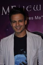 Vivek Oberoi at Gitanjali race in RWITC, Mumbai on 23rd Dec 2012 (171).JPG
