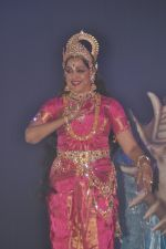 Hema Malini performs for Jaya Smriti in Nehru Centre, Mumbai on 26th Dec 2012 (12).JPG