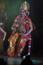 Hema Malini performs for Jaya Smriti in Nehru Centre, Mumbai on 26th Dec 2012 (14).JPG