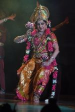 Hema Malini performs for Jaya Smriti in Nehru Centre, Mumbai on 26th Dec 2012 (15).JPG