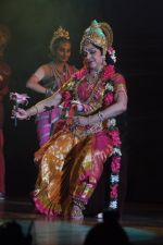 Hema Malini performs for Jaya Smriti in Nehru Centre, Mumbai on 26th Dec 2012 (16).JPG