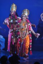 Hema Malini performs for Jaya Smriti in Nehru Centre, Mumbai on 26th Dec 2012 (38).JPG