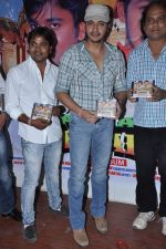 Shreyas Talpade launches Salman Ki Shaadi audio in Andheri, Mumbai on 26th Dec 2012 (12).JPG