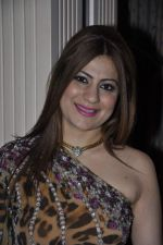 at Priyanka Thakur hosts Hi tea in Ambassador Hotel, Mumbai on 26th Dec 2012 (28).JPG