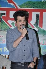 Anil Kapoor launch the website of CINTAA in Andheri, Mumbai on 27th Dec 2012 (29).JPG