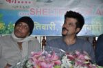 Anil Kapoor, Mithun Chakraborty launch the website of CINTAA in Andheri, Mumbai on 27th Dec 2012 (28).JPG