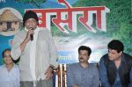 Anil Kapoor, Mithun Chakraborty launch the website of CINTAA in Andheri, Mumbai on 27th Dec 2012 (37).JPG