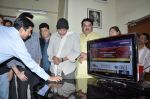 Anil Kapoor, Mithun Chakraborty launch the website of CINTAA in Andheri, Mumbai on 27th Dec 2012 (27).JPG