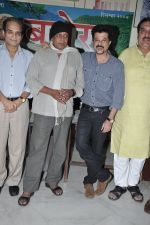 Anil Kapoor, Mithun Chakraborty launch the website of CINTAA in Andheri, Mumbai on 27th Dec 2012 (36).JPG